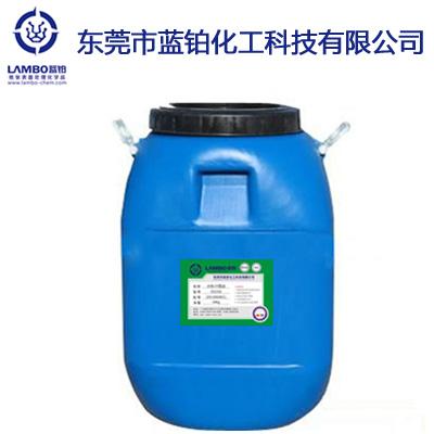 水性磨光油,中山水性磨光油,水性磨光油生产厂家