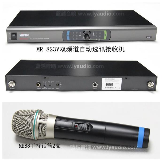 咪宝MR-823V无线话筒