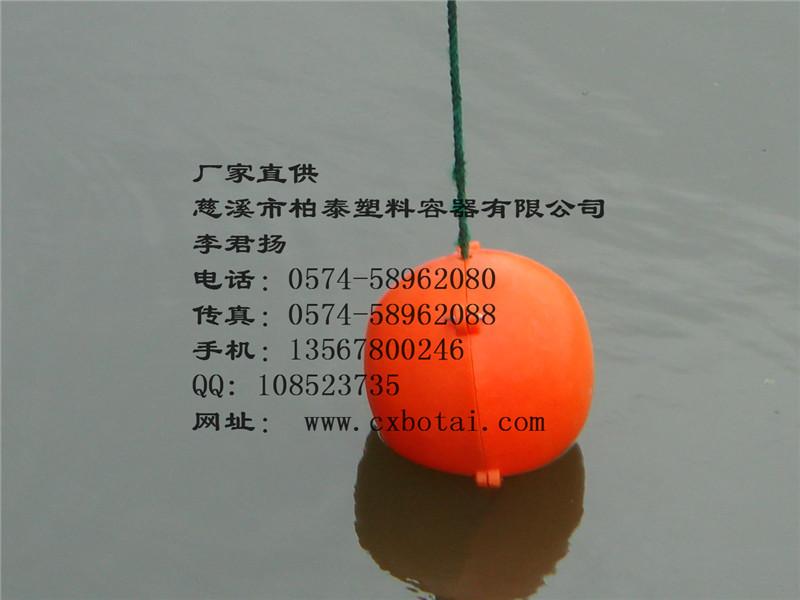 慈溪柏泰厂家直销聚乙烯浮体11,滚塑浮球