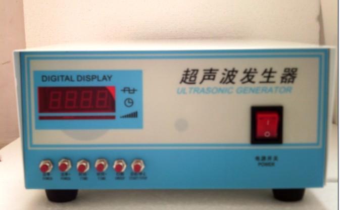 超声波发生器,振动筛分机电源,超声波电源电箱,震动筛发生器