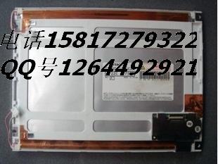 供应TX26D01VM1CAA日立10.4寸工业屏全新原包装