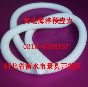 海洋预应力专业生产金属波纹管,波纹管价格实惠