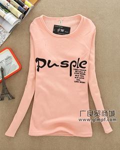 杭州女装批发市场上海女装批发市场义乌女装批发市场武汉女装批发市场