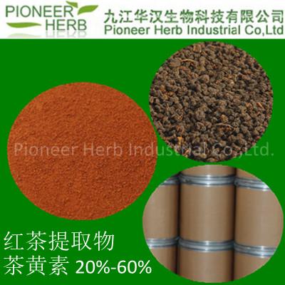 茶黄素 20%-4%