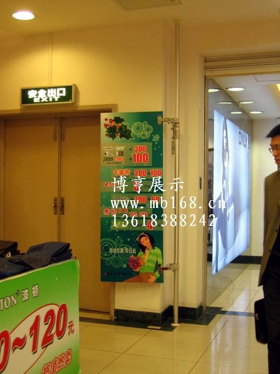商场广告海报架 天地杆 天地柱陈列架 可调节高度