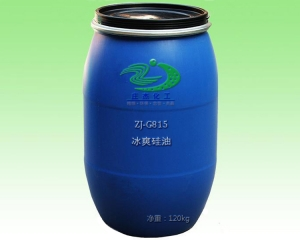 ZJ-G815凉感硅油