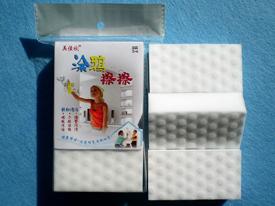 母婴产品 小孩涂鸦清洁