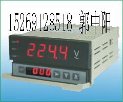 3位半/4位半DH3-AV/DH3-AA电流电压表