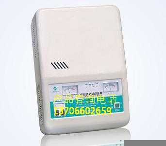 电子式稳压器,8KVA稳压器,延时稳压器