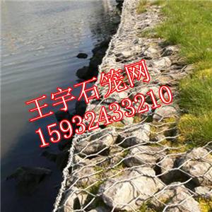 耐腐蚀锌铝合金石笼钢丝石笼护垫护堤护坡铅丝笼河道石笼网箱