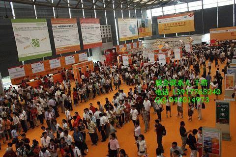 2014中国广告展