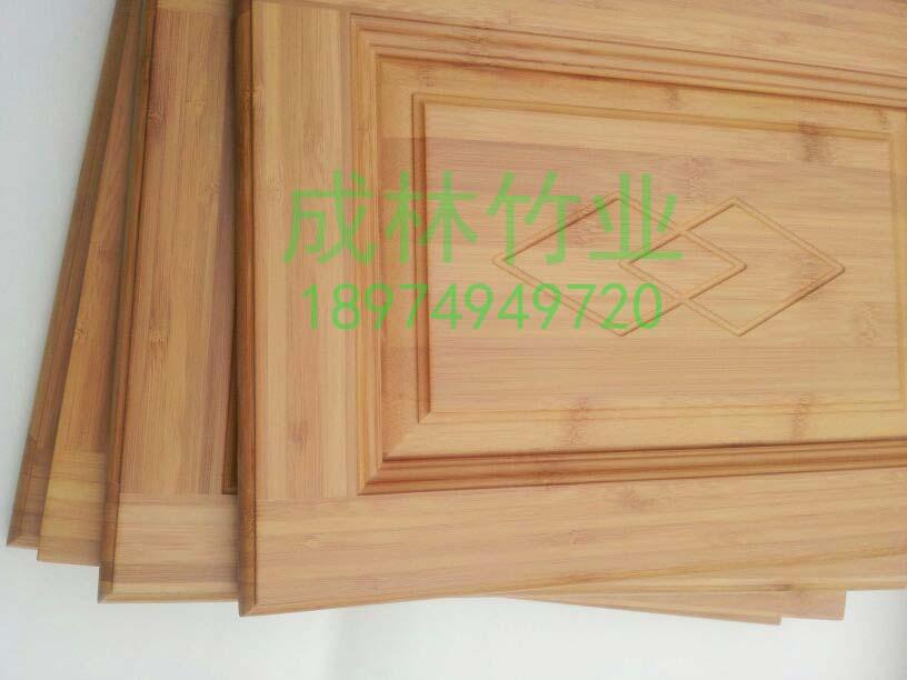 成林竹业竹橱柜门板款式多样 颜色多样