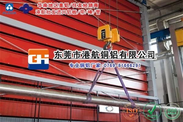 进口2024t3铝板 大连2024高强度铝板