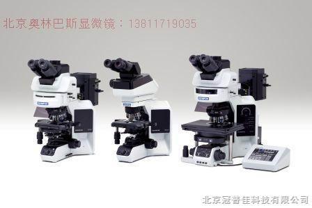 北京生物显微镜BX43现货