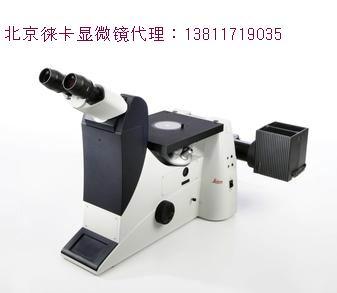 光学正能量-徕卡DMI3000M金相显微镜