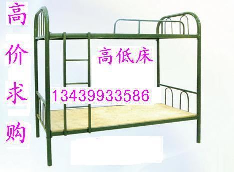 北京大量学生床回收 北京二手上下床上下铺回收1343993358