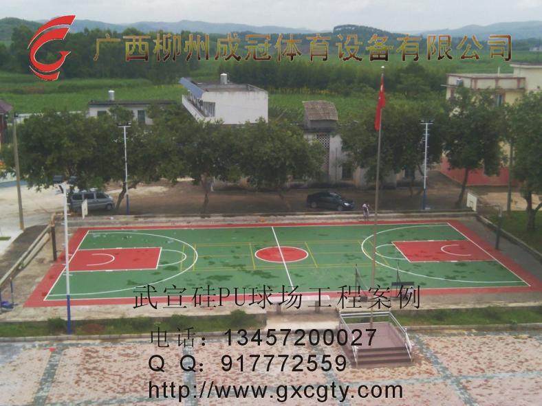 桂林做灯光篮球场的体育厂家