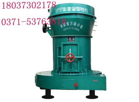 展示时代发展雷蒙磨粉机行业基础提升