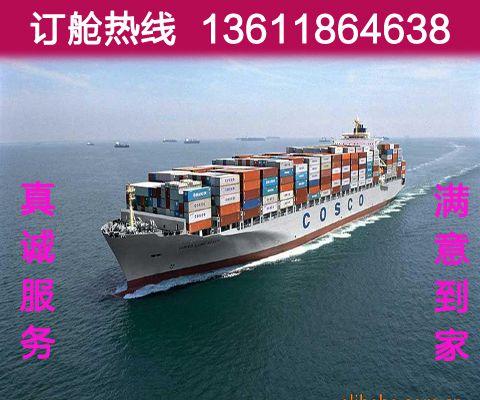 上海港大宗货物散货船进出口费用