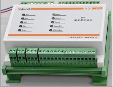 安科瑞AGP100风力发电测量保护模块