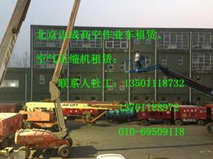 志成租赁 增压机、  高空作业车、 天津出租空压机10.5kg2