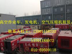出租空气压缩机用于打井喷漆喷砂等多用途空压机