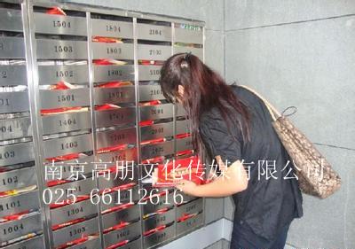 南京DM广告投递 DM广告派发 DM夹页广告