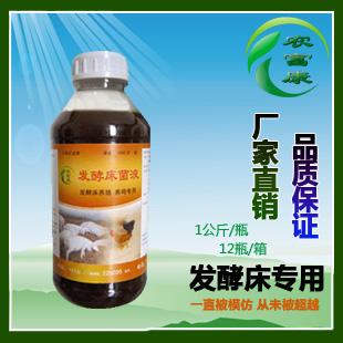 丹江发酵床菌种批发价格是多少?哪里有卖发酵床菌种养猪养鸡养鸭