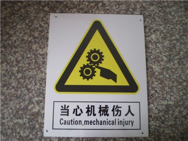 实验室1.2mm搪瓷指令牌 武汉电力安全标识牌批发