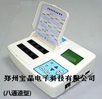 CL-BIII农药残留检测仪(郑州宝晶)