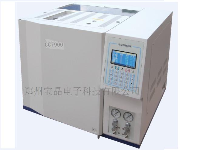 GC7900气象色谱仪(郑州宝晶)