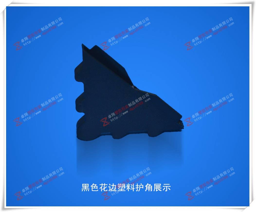 L型塑胶护角,家具护角,塑胶护角石家庄供应