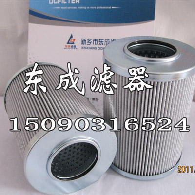 1.0020HXL-A00-0-P替代原装进口EPE液压油滤芯