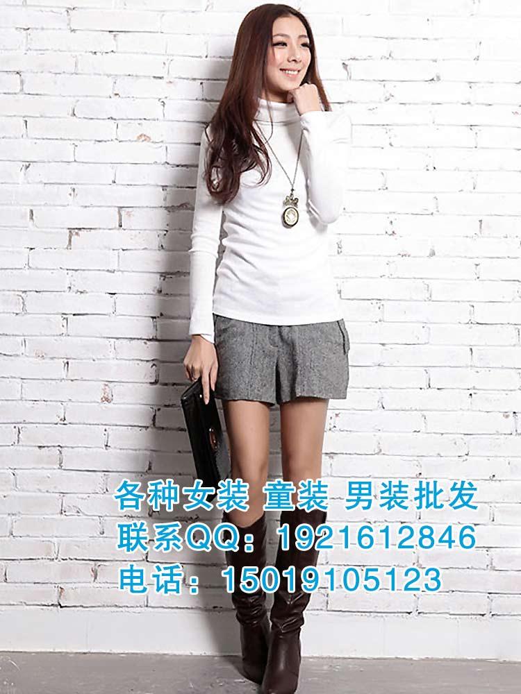 女装高领打底衫批发厂家打底衫