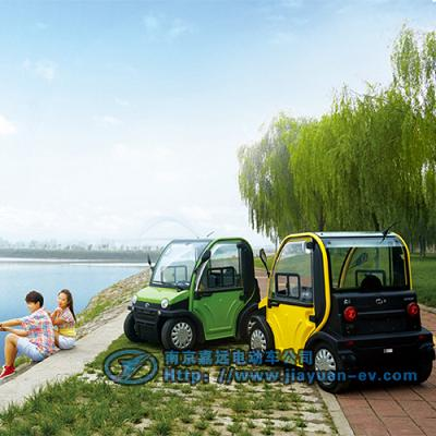 南京嘉远纯电动汽车家用代步车