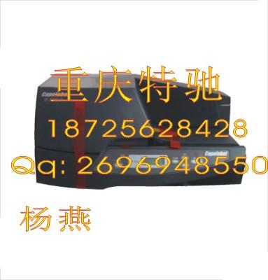 山东淄博硕方S650铭牌打印机