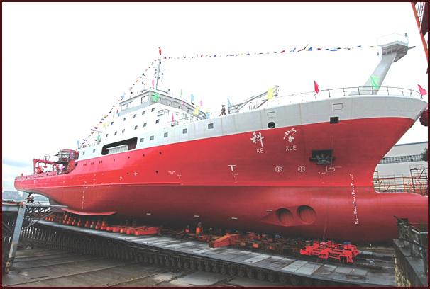 船舶下水控制系统