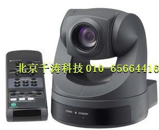 千涛科技 sony D70P视频会议摄像机 云台摄像机