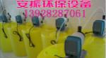 新道茨耐腐蚀投药泵泳池添加泵定量计量泵DM-09-03-L