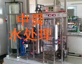 供:水处理设备-反渗透高纯水制取设备(20000元/台)