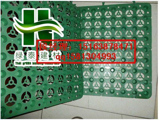 新乡塑料排水板施工/信阳地下室排水板厂家批发