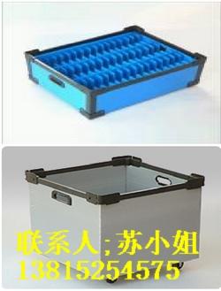昆山黑色防静电中空板,昆山PP塑料板材