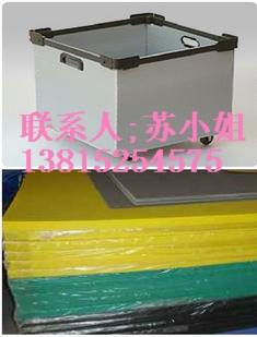 昆山专业生产中空板,中空板隔板,昆山塑料工具箱