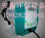 新道茨氨水加药计量泵DFD-02-07-L定量计量泵