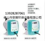 新道茨自动加药泵投药计量泵DFD-03-07-LM