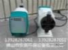 新道茨电磁计量泵DFD-06-07-XDFD-06-05-L