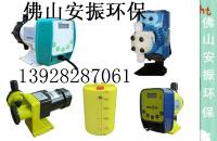 DFD-09-07-X自动加药泵DFD-09-03-L计量泵