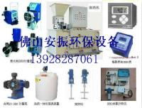 安道斯电磁加药计量泵CT-15-01酸碱投药泵