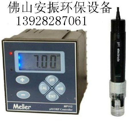 MELLER梅勒 MP113 经济型酸碱度计