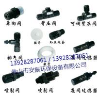 计量泵配件背压阀安全阀脉冲阻尼器PH电极探头传感器